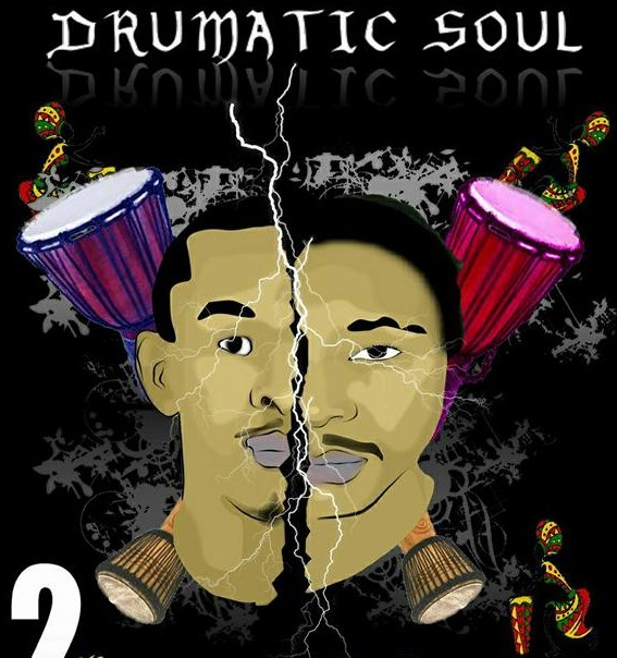 Drumatic soul screaming 45 afro house 2017 download for 45 house music